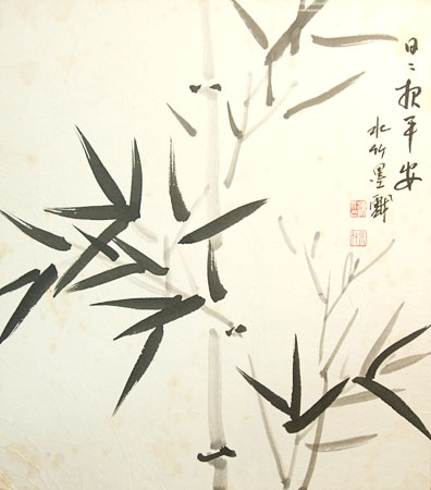 11 Best Images About Calligraphy On Pinterest Black
