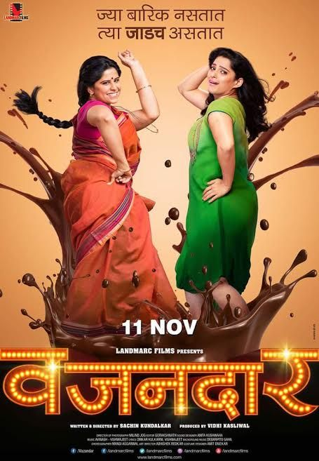 Vazandar | [11-Nov-2016] | Language: Marathi | Genres: #Comedy #Drama | Lead Actors: Sai Tamhankar, Priya Bapat, Siddharth Chandekar | Director(s): Sachin Kundalkar | Producer(s): Vidhi Kasliwal | Music: Avinash, Vishwajeet | Cinematography: Milind Jog | #cinerelease #infotainment #cineresearch #cineoceans #Vazandar