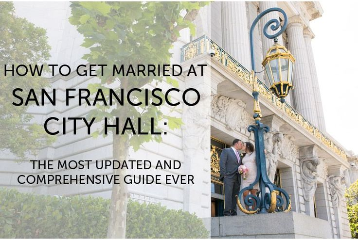 how to get married at san francisco city hall: the most updated and comprehensive guide ever