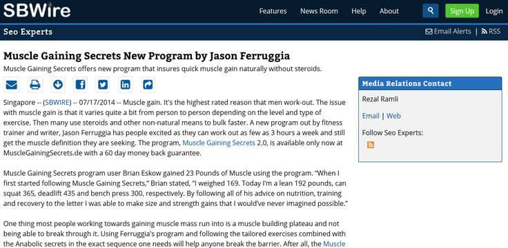 muscle gaining secrets --- http://www.sbwire.com/press-releases/muscle-gaining-secrets-new-program-by-jason-ferruggia-530146.htm