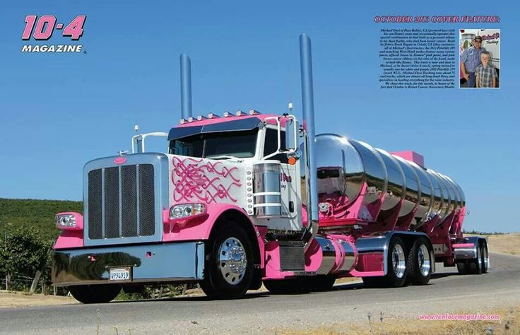 This is awesome that this custom job to honor Breast Cancer Awareness, a salute to the Owner/Driver/Company that did this
