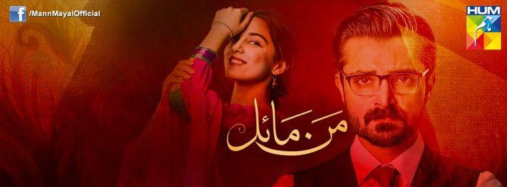 Mann Mayal Episode 10 on Hum Tv 28th March 2016