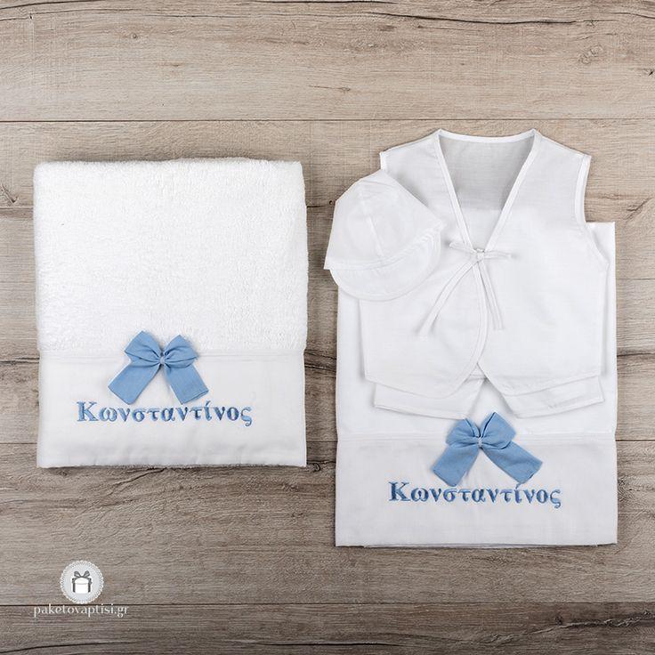 Personalized Λαδόπανο Βάπτισης με Όνομα σε Σιέλ Χρώμα