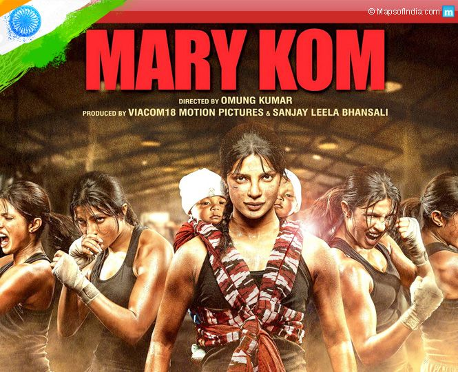 'Mary Kom' is an inspirational story that must be heard! High-octane performance by Priyanka Chopra is the strength of the film. Complete movie review here: http://www.mapsofindia.com/my-india/movies/mary-kom-movie-review