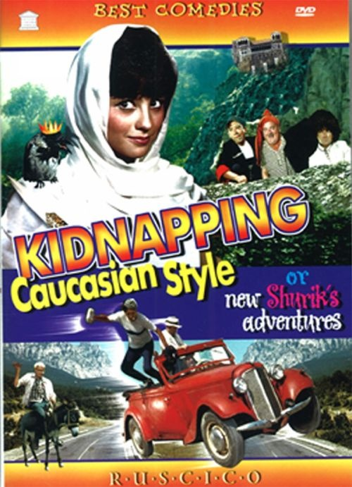"""Kidnapping Caucasian Style, or New Shurik's Adventures"" (""Kavkazskaya plennitsa, ili Novie priklucheniya Shurika"", 1967) [dir. Leonid Gaidai] VideoDVD 752043 (Media Commons) http://go.utlib.ca/cat/6028163"