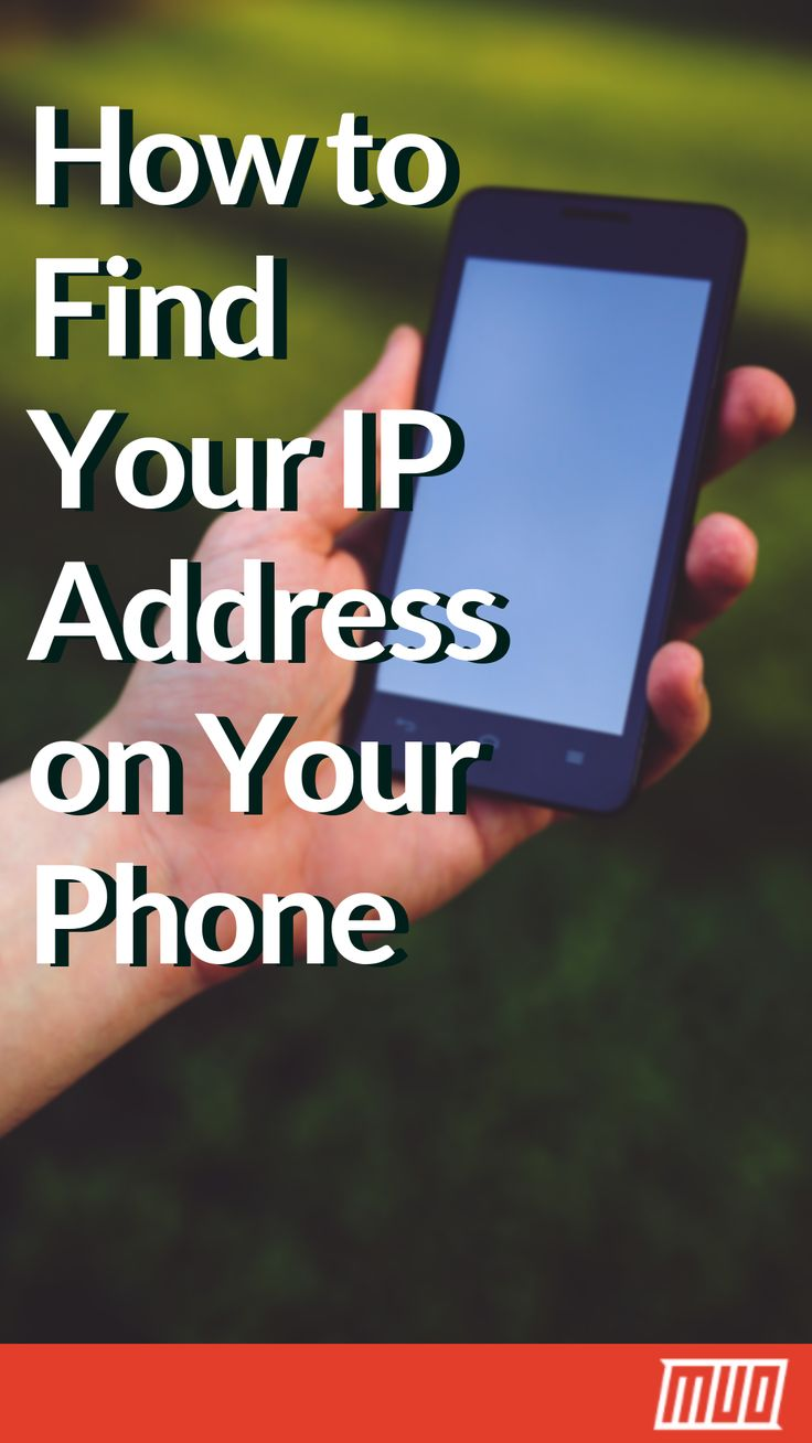 How to find your ip address on your phone need to find