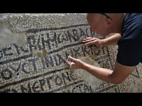 Ancient Greek Inscription Found in Old City of Jerusalem | News from Greeks in Africa, Asia, and South America