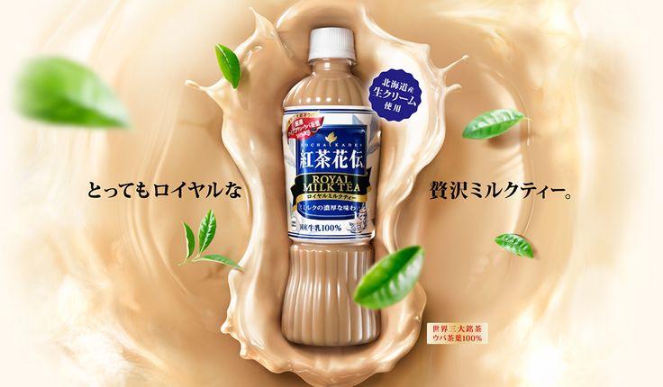 how to make royal milk tea