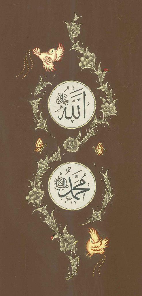 "Hat ve Tezhib .. ""Allah (Celle Celâluhu), Muhammed (Aleyhi's-Selâm)"