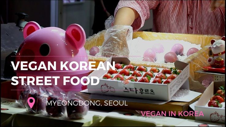 THE BEST STREET FOOD IN MYEONGDONG, SEOUL | Vegan In Korea Pt.1 |