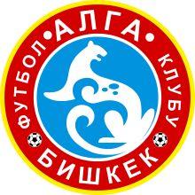 1947, FC Alga Bishkek (Bishkek, Kyrgyzstan) #FCAlgaBishkek #Bishkek #Kyrgyzstan (L10327)