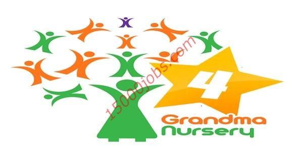 متابعات الوظائف وظائف حضانة جراندما في قطر لعدد من التخصصات وظائف سعوديه شاغره Gaming Logos Logos Nursery