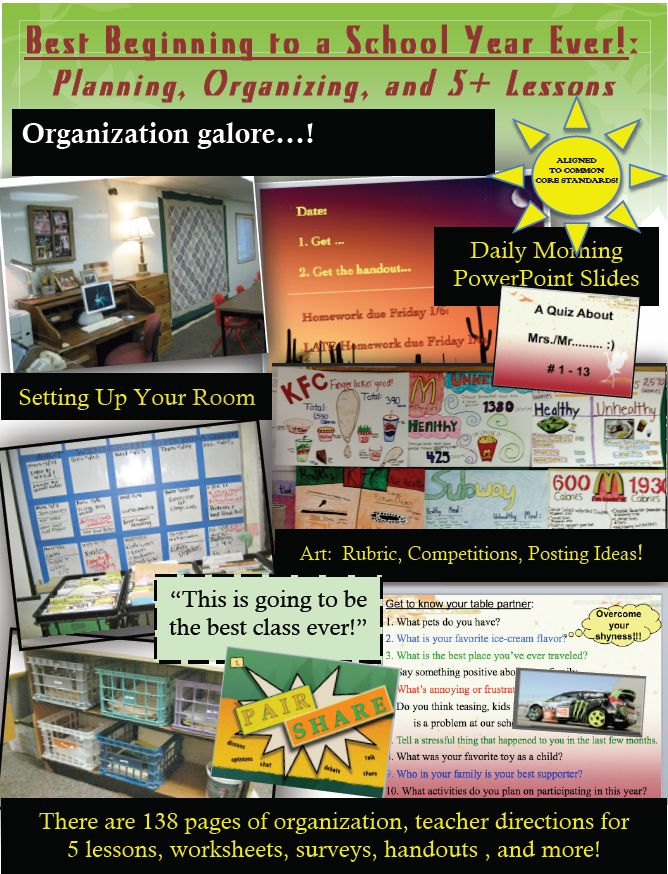 """Get my """"Best Beginning to a School Year Ever!"""" For ANY 6th-12th grade teacher. Setting up your room, organization, classroom discipline, and 5 days of step-by-step lessons that are fun and engaging!!"""