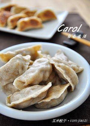 Carol 自在生活  : 玉米鮮肉餃子