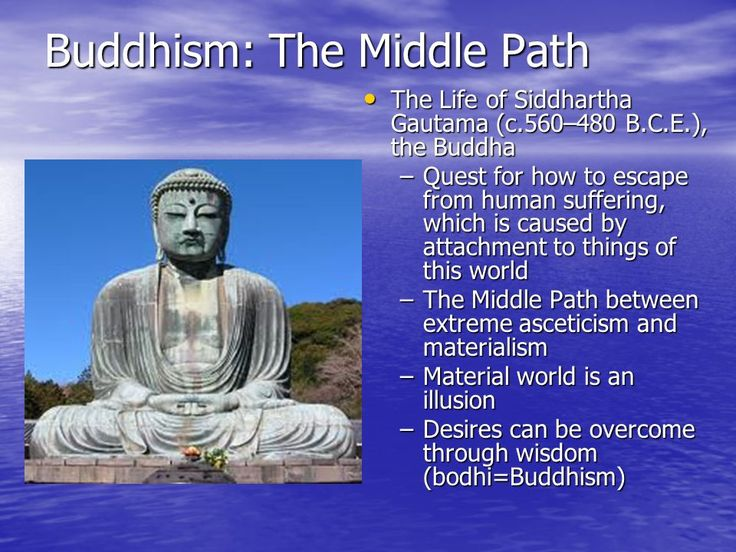 a biography of siddhartha gautama and his inception of buddhism Gautama buddha biography may 12, 2013 about buddha: life of the buddha he was born into a royal family and was given the name prince siddhartha gautama.