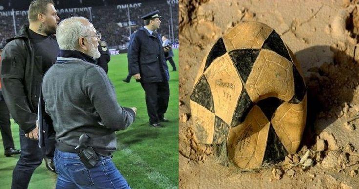 Η μπάλα βρωμάει από το… κεφάλι – του Νίκου Μπογιόπουλου | Ημεροδρόμος