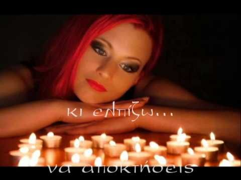 I Will Always Love You Whitney Houston greek subs ★♥ இڿڰۣ ڰۣ - YouTube