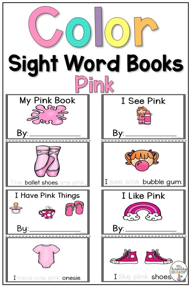 Fun With Color Words Students In Pre Kindergarten And Kindergarten Will Love These Pink Color Sig Sight Word Books Elementary Reading Activities Sight Words [ 1104 x 736 Pixel ]