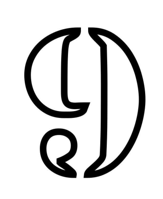 Plantillas de stencil de números y símbolos gratis para imprimir: Plantillas de stencils de números y símbolos gratis para hacer en casa: 9