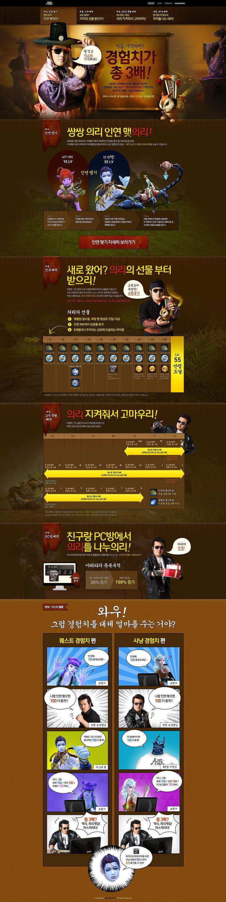 #game #web #design #korea