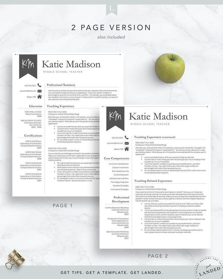 Teacher Resume Template for Word & Pages Teacher CV