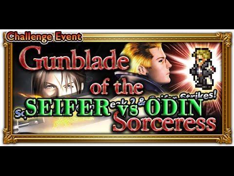 [FFRK] FFVIII Gunblade of the Sorceress - Seifer | Seifer vs Odin #97