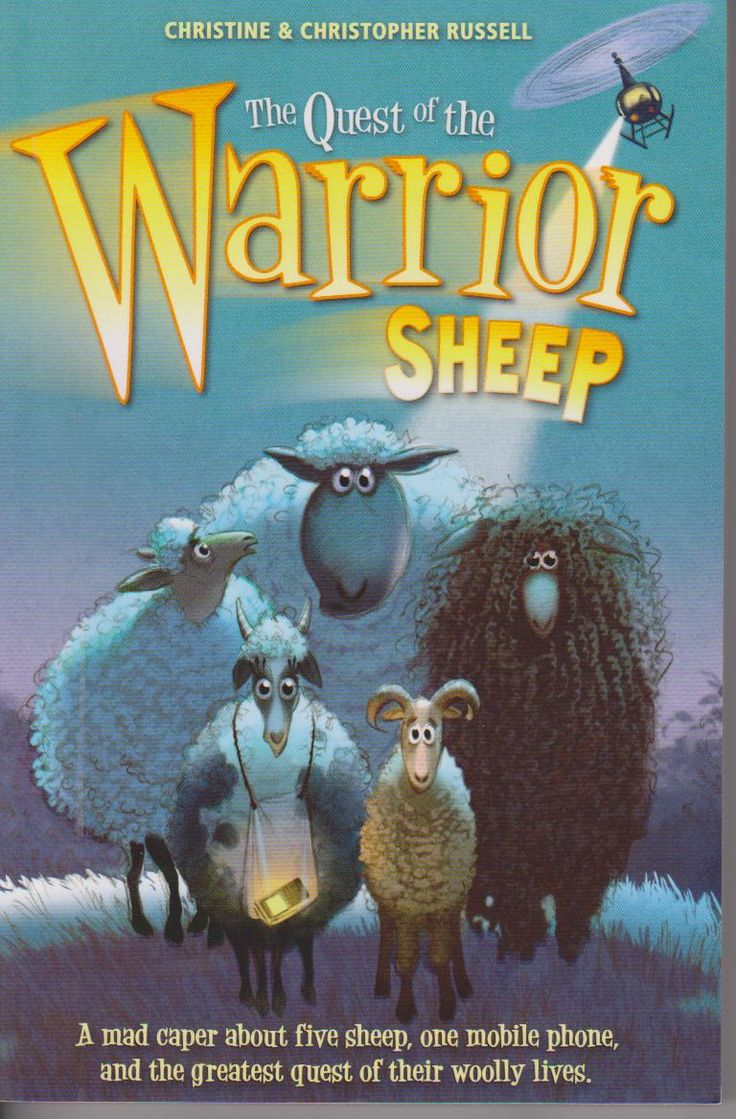 The Quest of the Warrior Sheep (Warrior Sheep #1) by Christine Russell and Christopher Russell