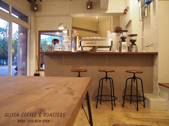 GLITCH COFFEE & ROASTERS グリッチコーヒー&ロースターズ 神保町 : Favorite place