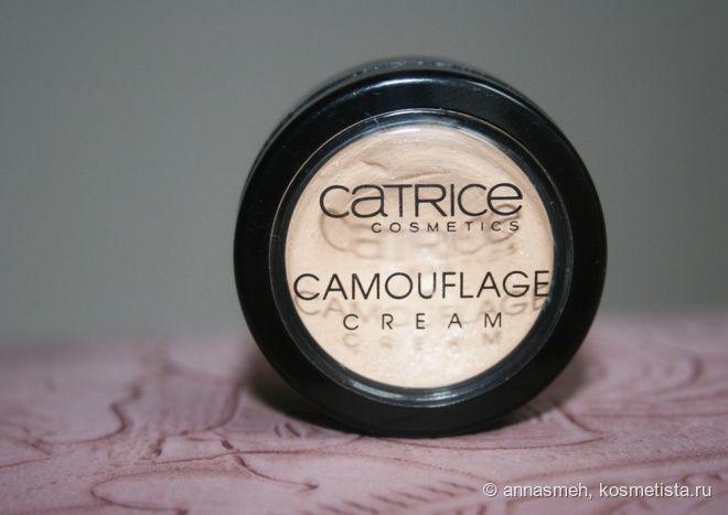 Корректор Camouflage Сream от Catrice в оттенке 010 Ivory