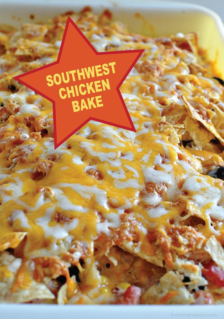Super Simple Southwest Chicken Bake- make this yummy main dish and enjoy!