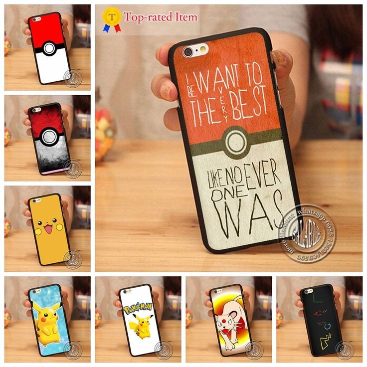 Pokemon Kawaii Pokeball Case for Apple iPhone 4 4s 5 SE 5s 5c 6 6s plus Mobile Phone Cover // iPhone Covers Online //   Price: $ 13.93 & FREE Shipping  //   http://iphonecoversonline.com //   Whatsapp +918826444100    #iphonecoversonline #iphone6 #iphone5 #iphone4 #iphonecases #apple #iphonecase #iphonecovers #gadget #gadgets