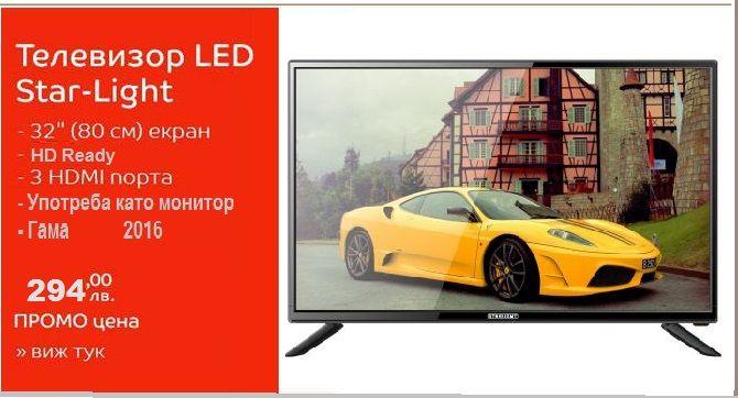 """Телевизор LED Star-Light, 32"""" (80 см), 32DM2200, HD Ready. Купи Online на Невероятна цена и Изгодна Отстъпка Точно Сега от тук ➡http://profitshare.bg/l/313300"""