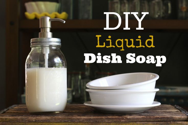 Homemade Liquid Dish Soap Recipe #DIYdishsoap #essentialoils