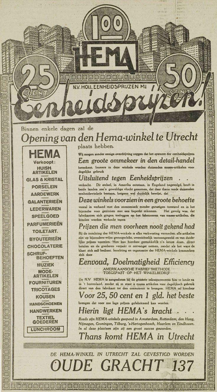 De HEMA opent in Utrecht, al is de Domstad pas bij de tiende vestiging aan de beurt. Het warenhuis is nog steeds op Oudegracht 137 gevestigd. - UN, 29 januari 1929, pagina 4.