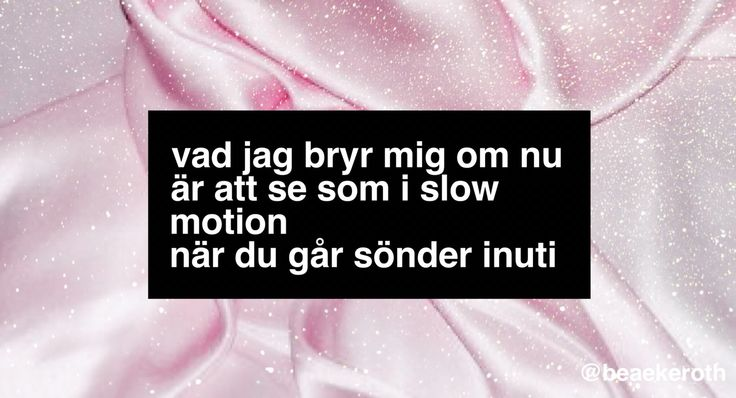 !!!!!!!! vad jag bryr mig om nu! Håkan Hellström