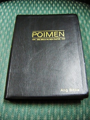 A Bible for Ministers in Tagalog / Large Leather Study Bible with Golden Edges / Poimen Ang Biblia Ng Mga Pastor / Magandang Balita Biblia / Revised Poimen 054 PBS 2008-1 / Philippine Phillippines Sheperds Bible / ResourcesMagandang Balita, Large Leather, Balita Biblia, Leather Study, Golden Edging, Poimen, Bible, Ange Biblia, 054 Pbs