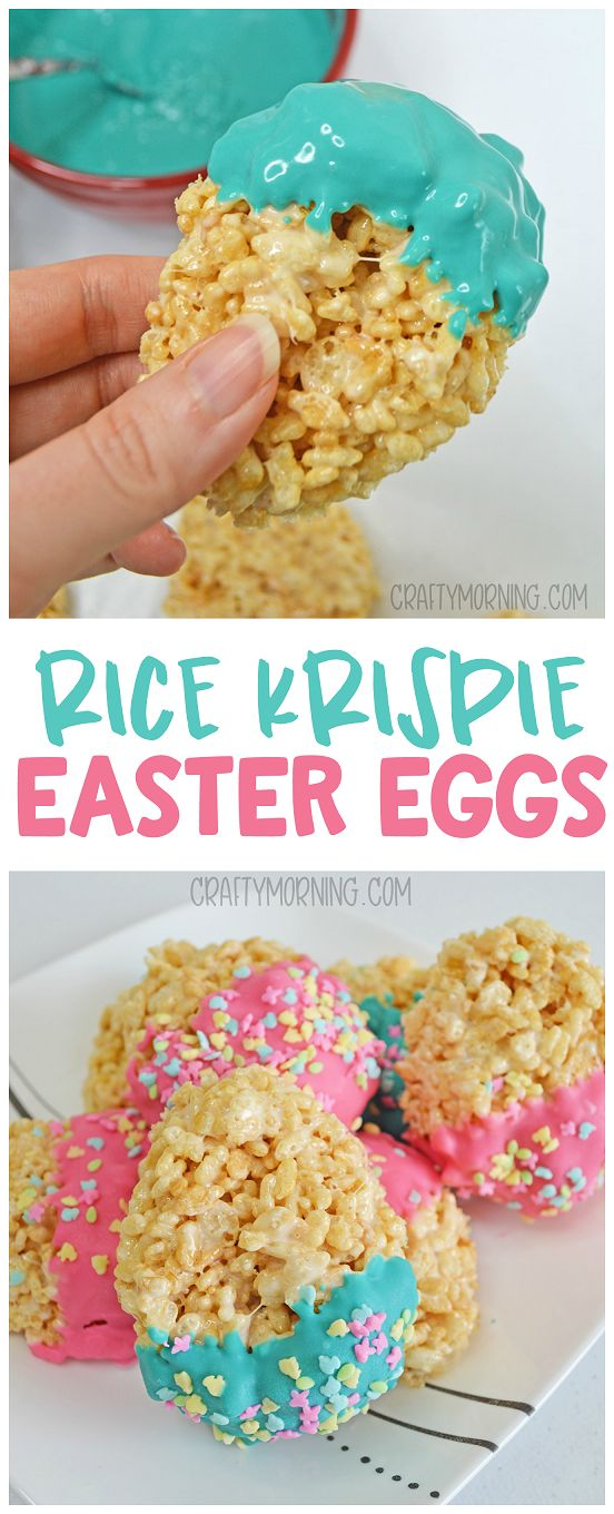 Rice Krispie Easter Eggs - a fun dessert/treat to make with the kids!