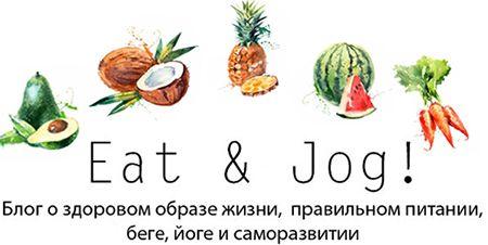 Eat and jog!