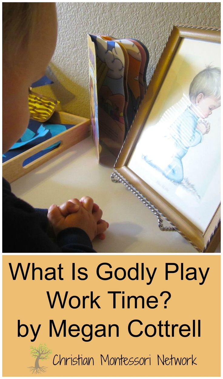 Megan Cottrell guest posts on Why Is Godly Play Work Time? on ChristianMontessoriNetwork.com