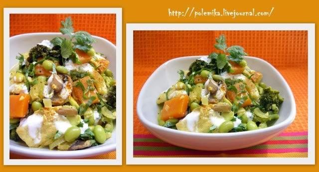 Овощное карри с йогуртом