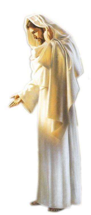 Jesus Our Lord and Savior