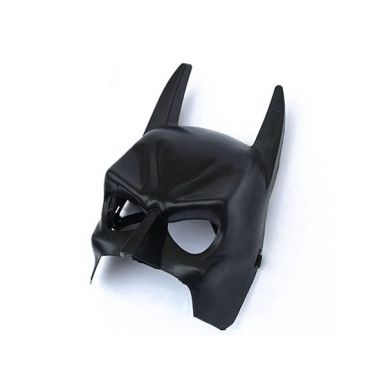 http://www.jollychic.com/p/hallowmas-party-performance-batman-mask-g10451.html?a_aid=mariemvs