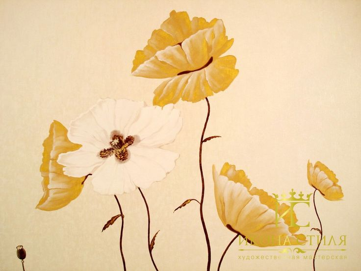 Floristic wall painting. Drawing of poppies on the wall. #paint #draw #interior #decor #design #mural #flower #painting