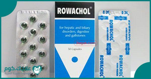 رواكول Rowachol دواعي الاستعمال الأعراض السعر الجرعات علاجك Capsule Power Disorders