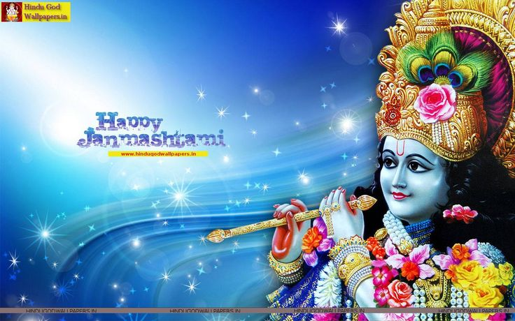Free download unique krishna janmashtami in hindi wallpapers, krishnashtami, god images & hindu god wallpapers for Desktop, PC,Facebook & mobile.