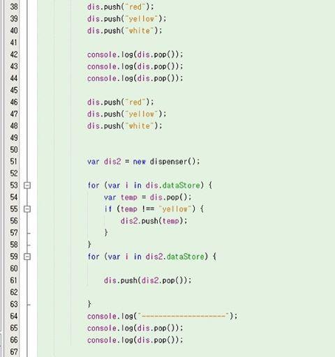 #programmers #programmer #developer #developers #web #datastructure #stack #delete #yellow #code #coding #javascript #js #jquery #script #jsp #php #java #algorithm #study #studying #hard #learning #learn #toohard
