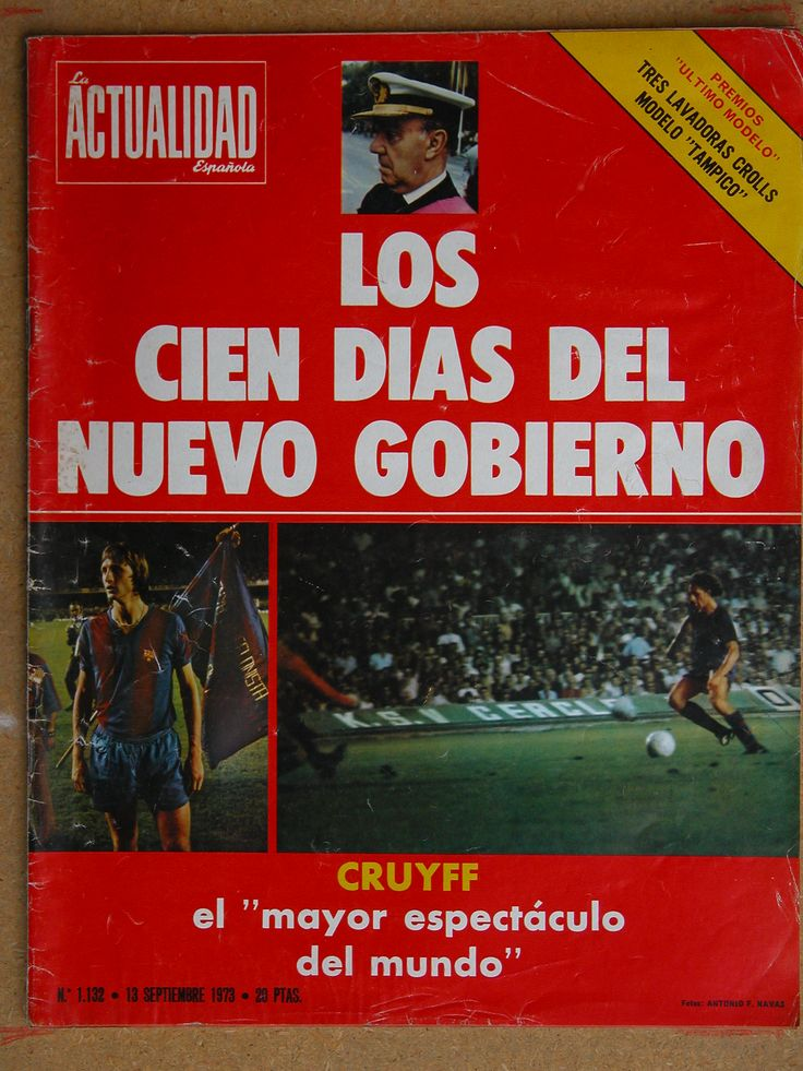 1973 09 13 cruyff el mayor espect culo del mundo for Revistas del espectaculo