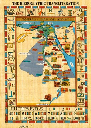 Best Egypt Images On Pinterest Egyptian Art Ancient Egypt - Map of ancient egypt for 6th grade