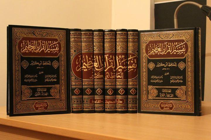 Free Italian IslamicBooks Il Santo Corano Il Sacro Corano Quran in Italian…