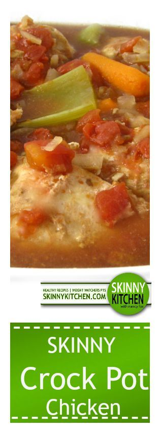 Easy Peasy, Skinny Crock Pot Chicken. It's so flavorful! Perfect for a weeknight dinner or Sunday night dinner. Each serving has only 197 calories, 1g fat & 4 Weight Watchers POINTS PLUS. http://www.skinnykitchen.com/recipes/easy-peasy-skinny-crock-pot-chicken/